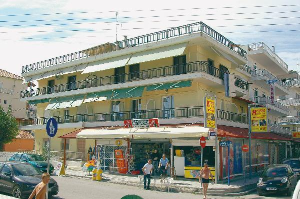 Ermis Apartmanház
